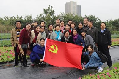 女子监狱机关一党支部到广州供销华垦公司党支部参观交流
